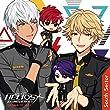 【Amazon.co.jp限定】『HELIOS Rising Heroes』ドラマCD Vol.1-South Sector- 豪華盤(豪華盤4...