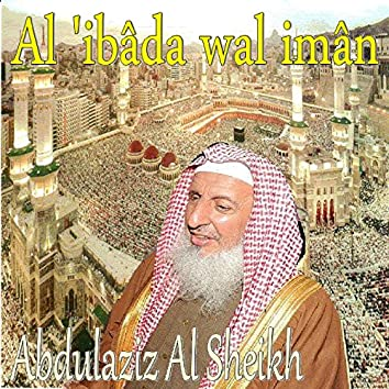 Al 'Ibâda Wal Imân (Quran)