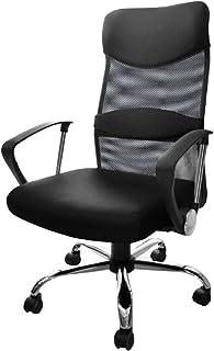 タンスのゲン G-AIR ハイバック オフィスチェア ロッキング メッシュ デスクチェア ブラック 65090108 03 (63940)