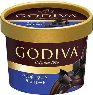 [冷凍] ゴディバジャパン ベルギーダークチョコレート 90ml