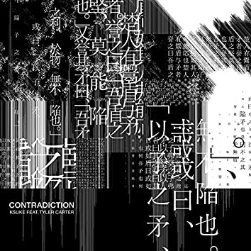 Contradiction (feat. Tyler Carter)