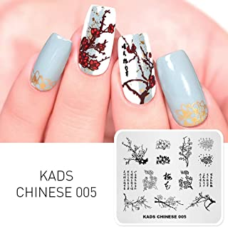 KADS Nail Stamping Plate Chinese Style Geometry Nail Art Stamp Template DIY Image Template Manicure Stamping Plate Stencil Tools (CN005)