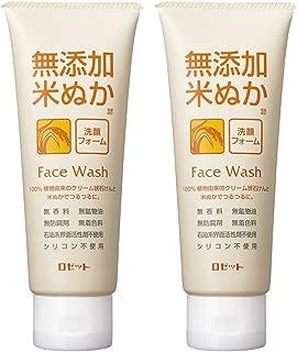 ロゼット 無添加米ぬか 洗顔フォーム 140g×2個パック AZ