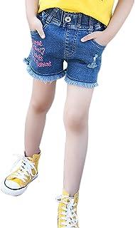 Elonglin Girls Denim Shorts Stretch Hot Pants Distressed/Turn up Jean Short Pants Ripped