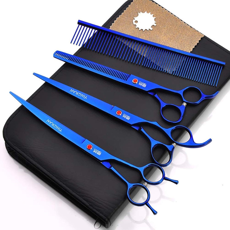 LIUWEINN Pet scissors, 8inch professional pet grooming scissors, hairdressing scissors