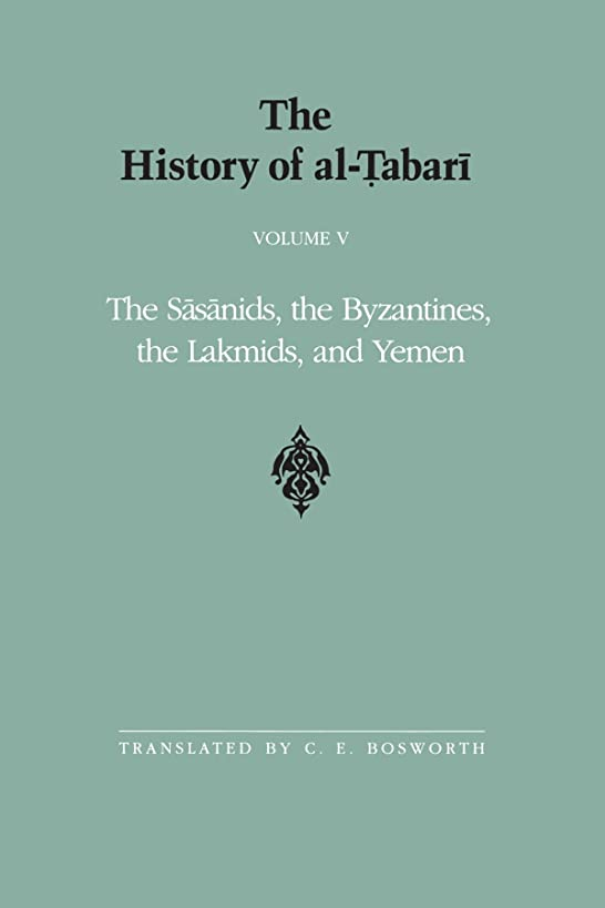 The History of Al-Tabari: The Sasanids, the Byzantines, the Lakmids,