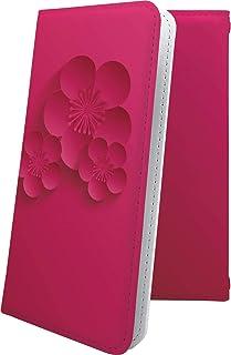 スマートフォンケース・Xperia Z SO-02E・互換 ケース 手帳型 サクラ 桜 小桜 夜桜 花柄 花 フラワー エクスペリア 手帳型スマートフォンケース・和柄 和風 日本 japan 和 SO02E XperiaZ おしゃれ