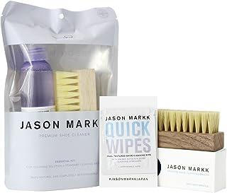 (ジェイソンマーク) JASON MARKK COMPLETE PACK スニーカークリーナー コンプリートパック 1set