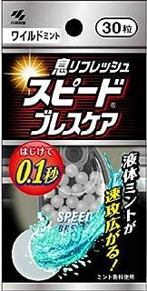 【4個セット】スピードブレスケア ワイルドミント 30粒