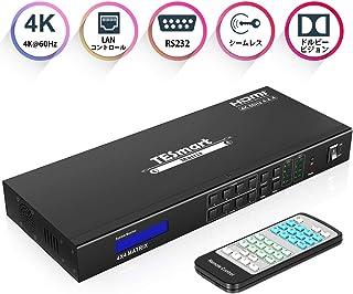 TESmart HDMIマトリックス 4入力4出力 HDMI切替分配機 4×4 HDMI Matrix 4K60HZ、HDCP、Dolby AC3 対応 RS232 IRリモートコン スマートEDID機能搭載で 独立したオーディオ出力