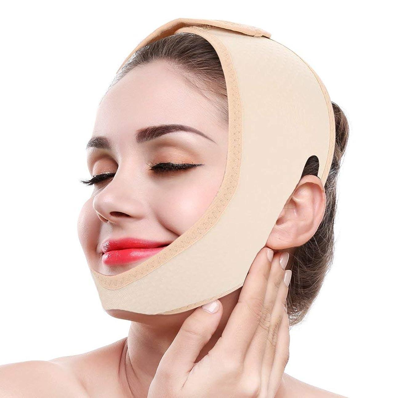 経験的優雅な不足Vラインマスク、フェイスリフトバンドフェイシャルスリミングダブルチンストラップ減量ベルトスキンケアチンリフティングファーミングラップ