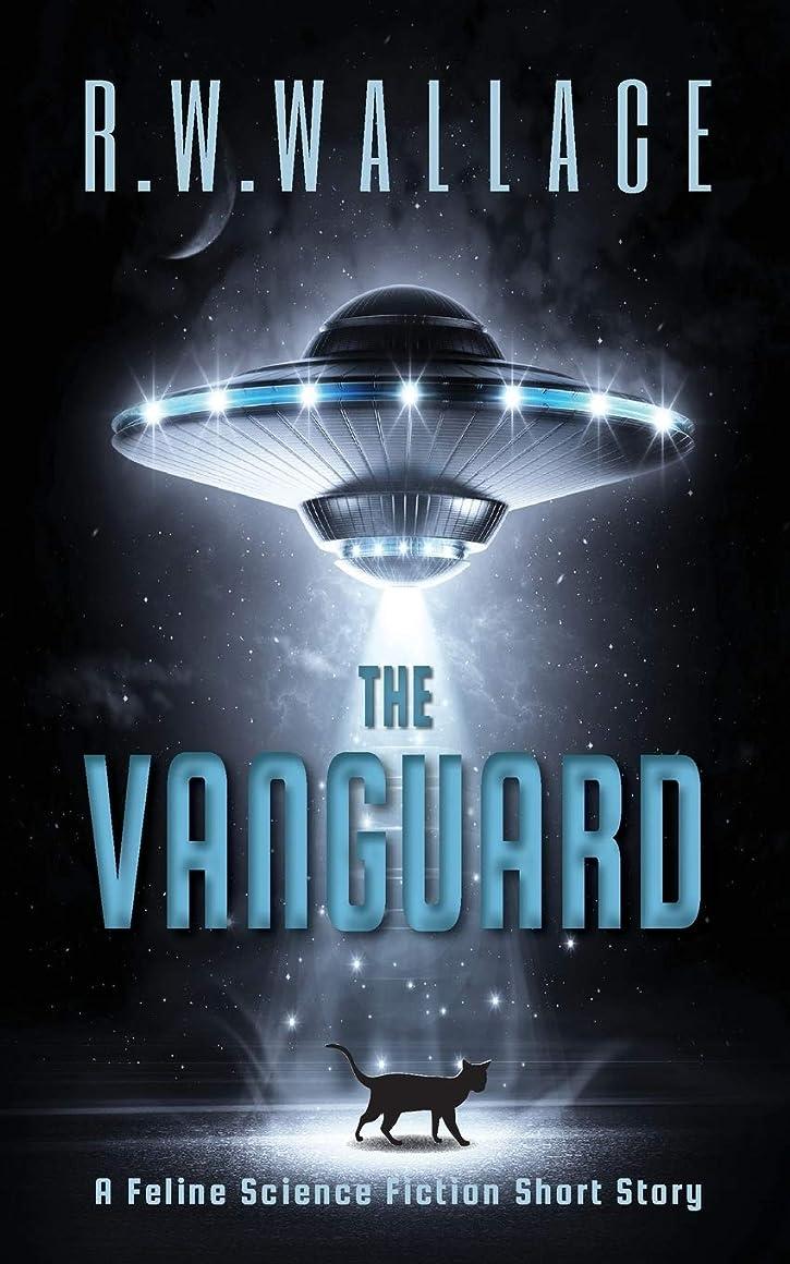 ハッピー花火私The Vanguard: A Feline Science Fiction Short Story