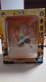 Demon Slayer Figure: Ichiban Kuji Kimetsu no Yaiba3 B Prize Zenitsu Agatsuma Japan