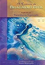 A Essência do Bhagavad Gita: Explicada Por Paramhansa Yogananda