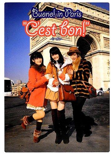 """Buono! in Paris """"C'est bon!"""""""