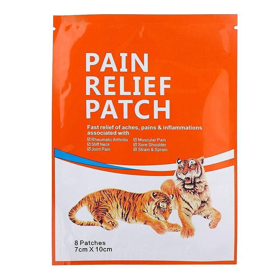 持ってるクロニクルセグメント痛みを軽減するパッチ、8本の肩の頸部ペーストステッカーを解放するための関節筋肉の硬さ、ボディケアプラスターパッド屋外用