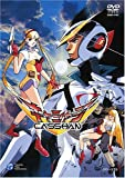 OVA キャシャーン[DVD]