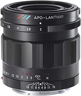 Voigtlander Standard APO-LANTHAR 50mm F2.0 Lens for Sony E Mount
