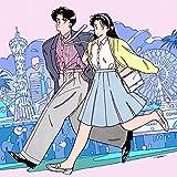 水星(BOY MEETS GIRL in Kobecity) feat. オノマトペ大臣&仮谷せいら
