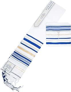 New Covenant Christian Sign Messianic Seal Prayer Shawl Talit / Talis Hebrew English 72