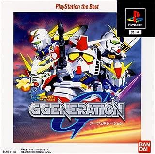 SDガンダム Gジェネレーション PlayStation the Best