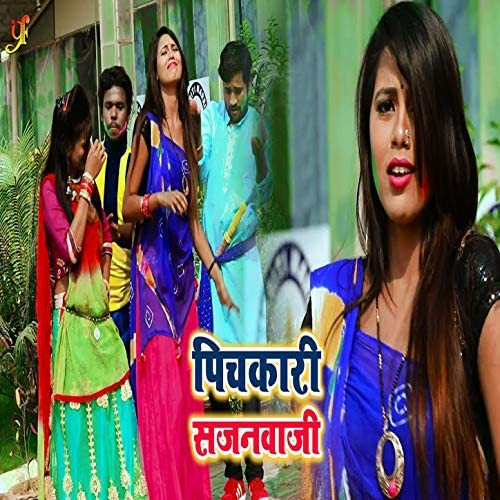 Mantosh Bhardwaj