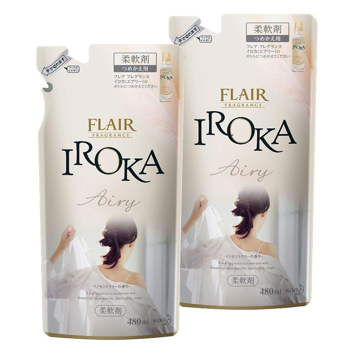 ストラップ怠惰適応的【まとめ買い】フレアフレグランス 柔軟剤 IROKA(イロカ) Airy(エアリー) 詰替用 480ml×2個