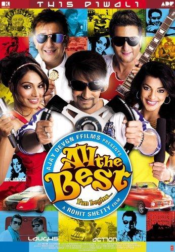 All The Best by Ajay Devgan