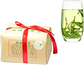 Authentic Hangzhou Xi Hu Long Jing Green Tea - the West Lake Dragon Well Loose Leaf Tea (First Grade - 5.3 oz/1 bag)