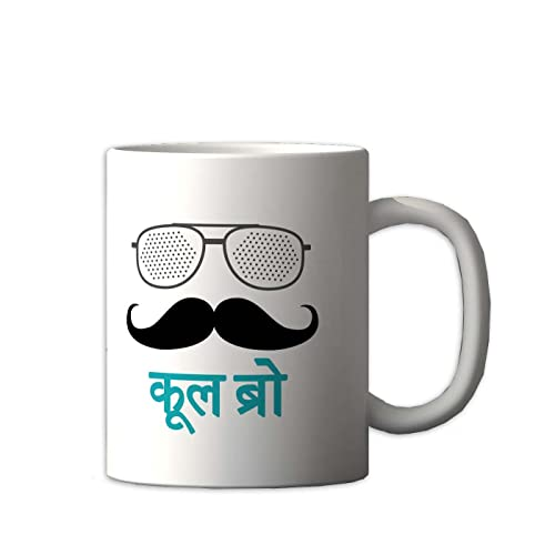 Funky Gifts: Buy Funky Gifts Online at Best Prices in India