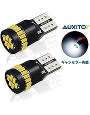 AUXITO T10 LED ホワイト 爆光 2個 キャンセラー内蔵 LED T10 車検対応 3014LEDチップ24連 12V カー ポジション/ライセンスランプ/ナンバー灯/ルームランプ (一年保証)