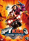 スパイキッズ3-D:ゲームオーバー [DVD]