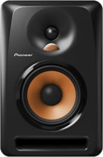 Pioneer DJ Studio Monitor, 5 inch (BULIT5)