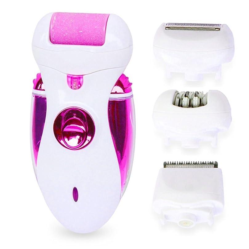 ポーズ予想する話CCLOON最新電子ヘアリムーバー、女性のための4 in 1脱毛装置、充電式電気式電気カルスリムーバー脱毛器フェイス/レッグ/ハンド/ビキニ/アームプライトに最適 (ピンク)