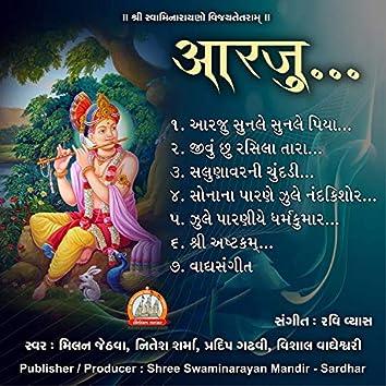 Aarju Swaminarayan Kirtan
