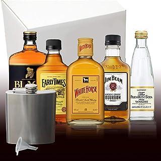 ウイスキー のみくらべセット 飲み比べ ギフト セット プレミアムソーダ 山崎 とお洒落なヒップフラスコ 付き ギフト
