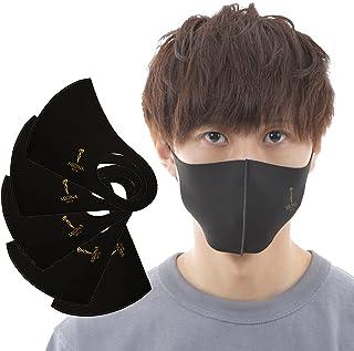 ミオナ アイスシルクマスク 5枚セット 大きめサイズ(男性向け) ブラック
