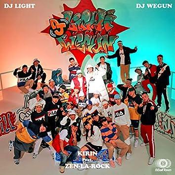 DJ Light, DJ Wegun