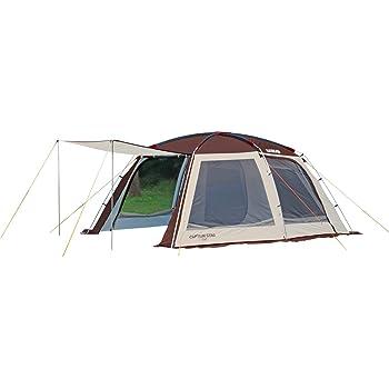 キャプテンスタッグ(CAPTAIN STAG) キャンプ テント エクスギア スクリーン ツールーム ドームUA-21