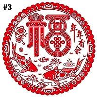 ペット 新年の装飾ウィンドウステッカー春祭りは中国の春の祭りの窓ガラスFuガラス静的ステッカー (Color : Style 8)