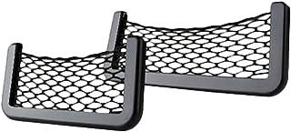 Vi.yo Ablagenetz Universal Ablagefach Aufbewahrungsnetz Auto Sitztasche Organizer Halter Ideal für Handy, Schlüssel, Bargeld Set von 1 Size 20 * 8.5cm