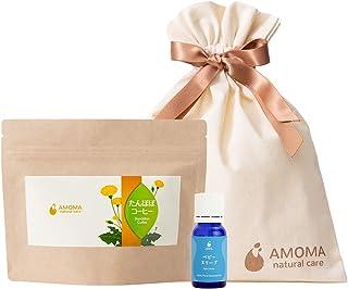AMOMA(アモーマ)授乳期ママ応援たんぽぽコーヒセット (ベビースリープ)