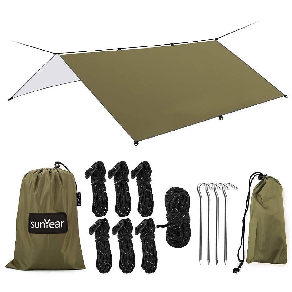 Hammock Rain Fly Tent Tarp Provides Effective Protection Against Rain, Snow. 13ft Long Ridgeline. Big 9.8x9.5ft Durable, Waterproof 210D Oxford. 6 Reflective Guy Lines, 2 Stuff Sacks. Easy Assembly