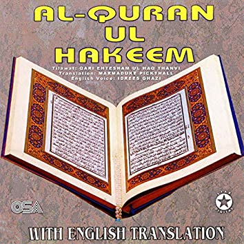 Al Quran Ul Hakeem (Complete with English Translation)