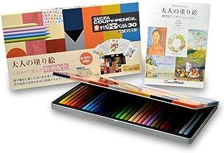 サクラクレパス 色鉛筆 クーピー 30色 カラーオンカラー FY30NU