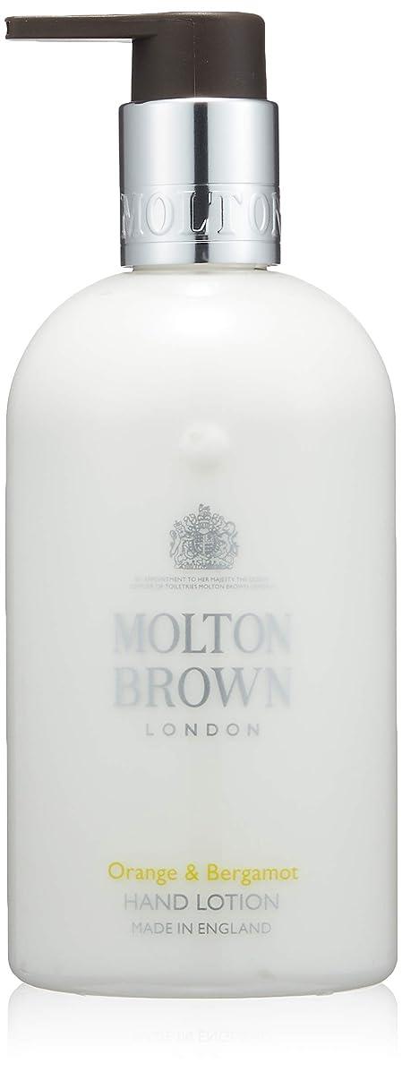 ショルダー定刻バイアスMOLTON BROWN(モルトンブラウン) オレンジ&ベルガモット コレクション O&B ハンドローション