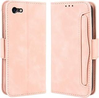 iPhone SE ケース 第2世代 iPhone SE2 ケース iPhone SE ケース 2020 iPhone8 ケース 手帳型 iPhone7 カバー 財布型 マグネット式 横置き機能 カード収納 高級PUレザー アイフォン SE2 / 7 / 8 ピンク Ayakumo sy135