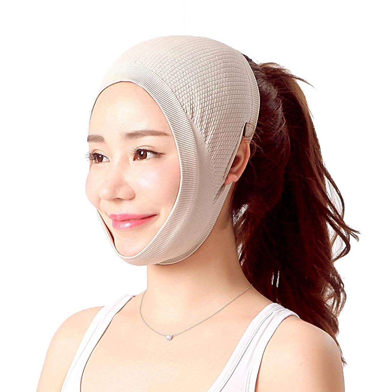 航空機発火するソビエトZWBD フェイスマスク, 減量の包帯を取除くために皮の包帯、二重あごをきつく締めるための顔の包帯が付いている顔の減量のマスクは調節することができます