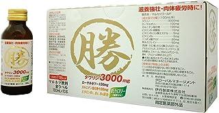 マルカツ飲料 金ラベル (マルカツゴールド) 100ml×10本 【指定医薬部外品】