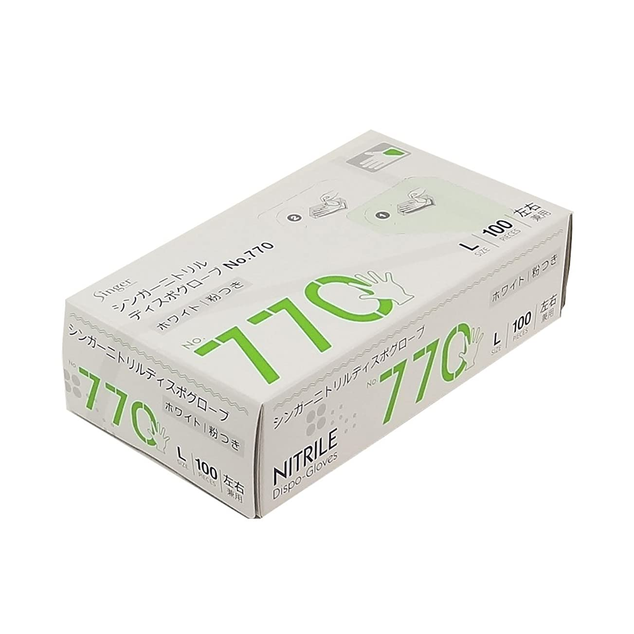 恐ろしいです桁放射する宇都宮製作 ディスポ手袋 シンガーニトリルディスポグローブ No.770 ホワイト 粉付 100枚入  L